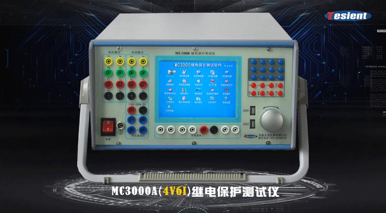 测试仪|继电保护|继电保护测试仪|天进