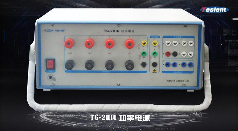 测试仪|继电保护|继电保护测试仪|天进仪器|成都天进|tesient|放大器|MA3000|MC3000|ME3000|MF3000|MS3000|MP3000|MT2000|MSC1000|CT2000|TMU-1000